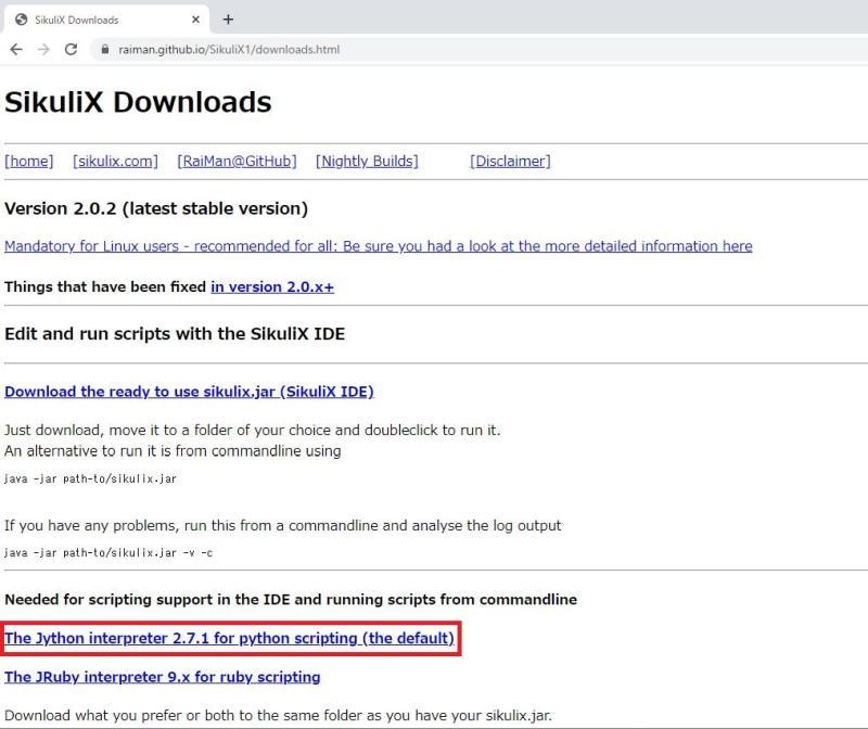 Sikuli2.0.2の開発用のJythonのスクリプトファイルをダウンロードして入手