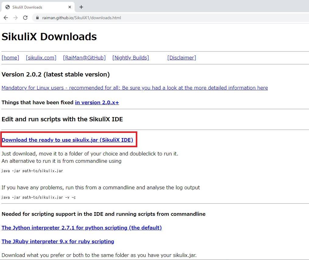 sikulix2.0.2のダウンロードページ