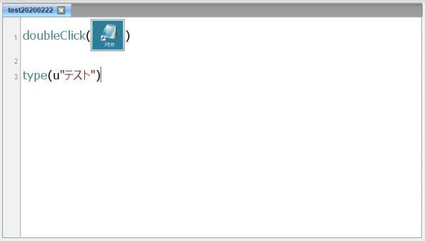 メモ帳を起動してtypeコマンドで日本語を入力しようとするsikulixのサンプルコード