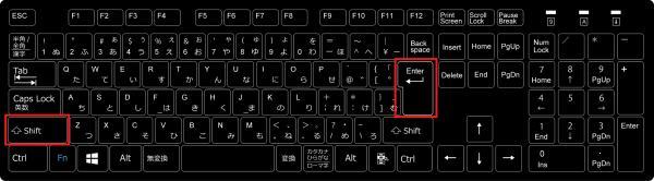 キーボードのシフトキーを押しながらエンターキーでTeamsは改行