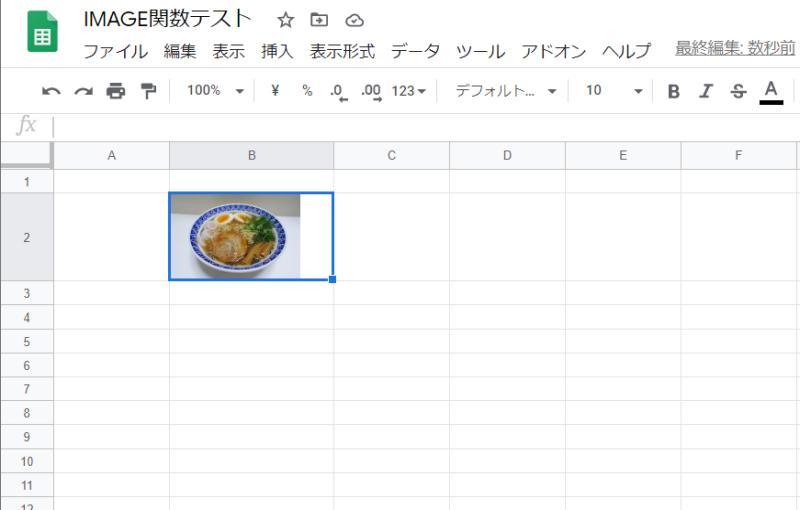 スプレッドシートのセル内に画像を挿入した場合の表示