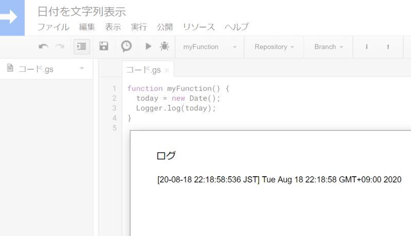 Google Apps Script(GAS)でDateオブジェクトの変数をそのままログ出力すると、特殊な形式で表示される