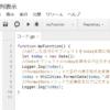 Google Apps Script(GAS)で日付を文字列として様々な表示形式で出力するサンプルコード