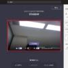 Teams のビデオ会議で使用するカメラをWebカメラなどに切り替える方法
