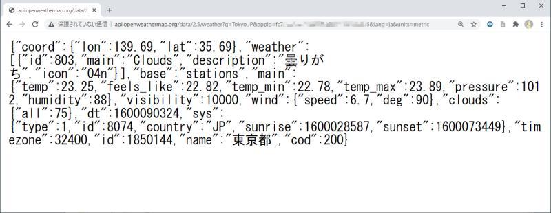 オープンウェザーマップ(Open Weather Map)の無料版APIを使って、Chromeブラウザでhttp getで指定した都市の現在の天気をjson形式で取得