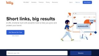 URL短縮サービスBitlyの無料サービス登録からAPIキー発行までを解説