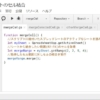 Google Apps Script(GAS)でスプレッドシートのセル結合を実行するサンプルコードを解説