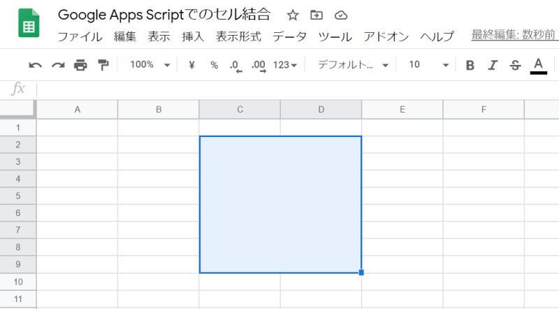 Google Apps Script(GAS)でスプレッドシート上で選択した範囲のセルを結合するコードを実行した結果