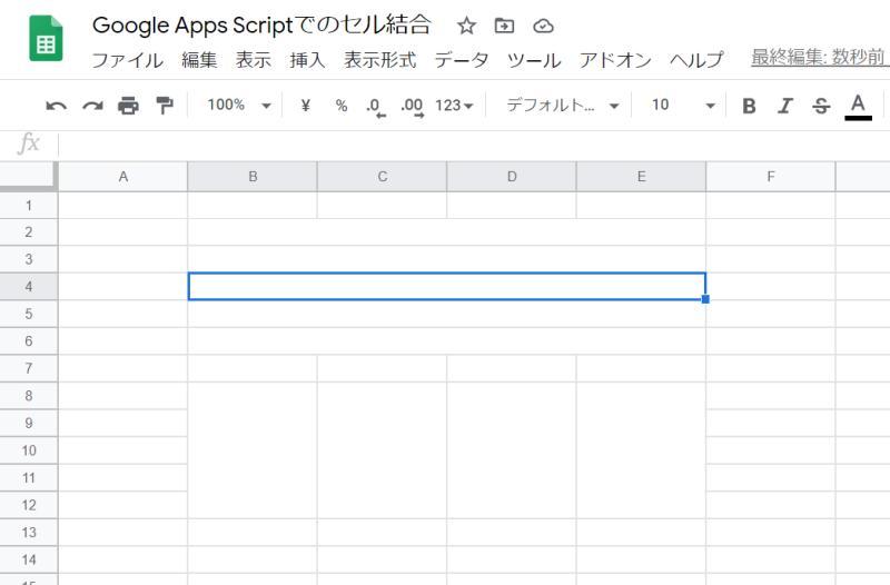 Google Apps Script(GAS)のmergeAcrossとmergeVerticallyを実行したスプレッドシート結果
