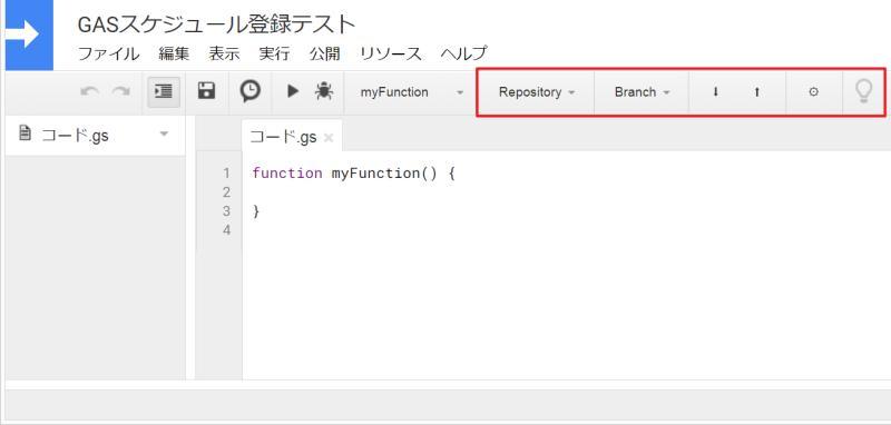 Google Chromeの拡張機能「Google Apps Script GitHub アシスタント」