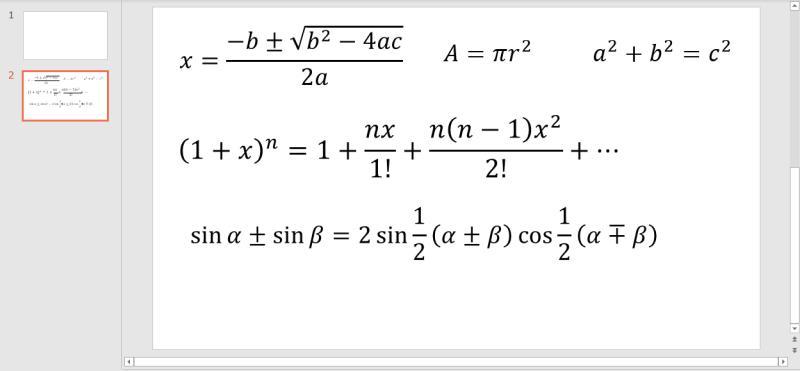 マイクロソフトのOffice365のパワーポイントだと数式を色々保存しておくことができて便利