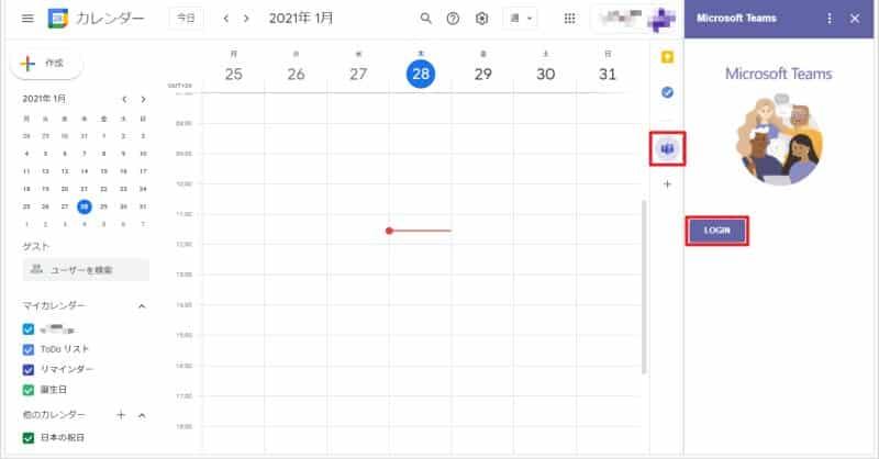 Googleカレンダーの右側にあるTeamsアイコンをクリックし、Teamsアドインを表示してLoginをクリック