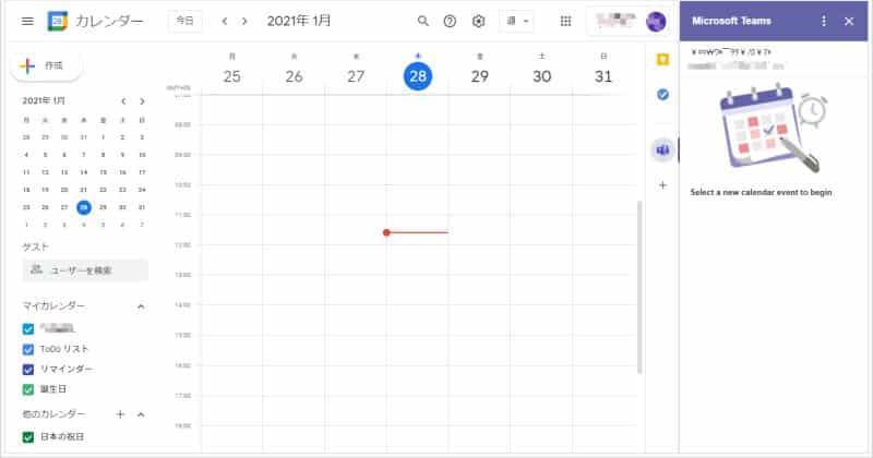 GoogleカレンダーでMicrosoft Teams Meetingのアドオンの認証が完了し、Teams会議の予定を作成できるようになった。