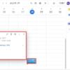 GoogleカレンダーでTeams会議の予定を作成し、Teamsビデオ会議に参加できる。GoogleワークスペースのTeamsアドイン連携が登場。