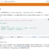 Google Analytics API の指標の呼び出し方の対応