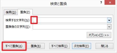 ExcelでCtrl+Jで入力できるセル内改行はほとんど空白で確認しずらい