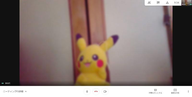 Google Meetのビデオ会議中にカメラデバイスを切り替えると映る映像が切り替わる