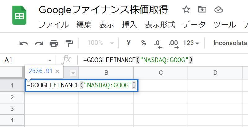 スプレッドシートにはGOOGLEFINANCE関数で、グーグルファイナンスから株価を取得(ただし日本株式の株価は取得不可)