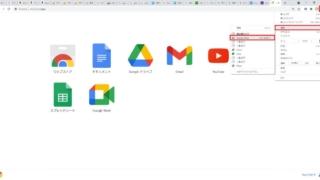 Chromeの右上のメニュー「︙」から「履歴」を選択し、戻したいタブを選択