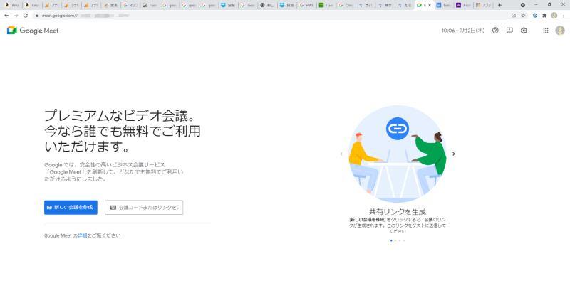 Chromeブラウザで直前に閉じたタブを復旧