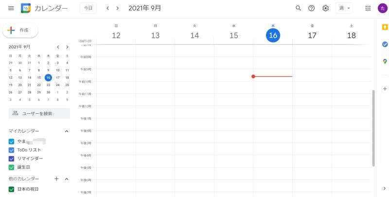 GoogleカレンダーにGoogle Apps Script(GAS)で予定の自動登録したのを分かりやすくするため、予定を削除