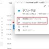 Google Apps ScriptのsetDiscription(setLocation)でGoogleカレンダーの予定の説明(場所)を設定